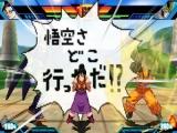 Wanneer Chi Chi boos wordt, bedekt zij het veld met een enorme tekstballon.