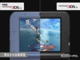Handig of niet, het 3D-scherm van de <a href = http://www.mario3ds.nl/Nintendo-3DS-spel.php?t=New_Nintendo_3DS_XL target = _blank>New 3DS XL</a> past zich aan aan de omgeving.