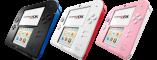 3DS Hardware beschrijving Nintendo 2DS Opbergtas