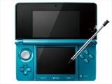 De huidige Nintendo-handheld, de 3DS. Schuif de 3D-knop omhoog en bekijk 3D-beelden.