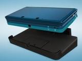 Leg de <a href = http://www.mario3ds.nl/Nintendo-3DS-spel.php?t=Nintendo_3DS target = _blank>3DS</a> in het oplaadstation om te beginnen met laden.