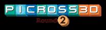 Afbeelding voor  Picross 3D Round 2