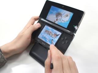 De 3DS-standaard is gemaakt voor <a href = https://www.mario3ds.nl/Nintendo-3DS-spel.php?t=Kid_Icarus_Uprising target = _blank>Kid Icarus: Uprising</a>.