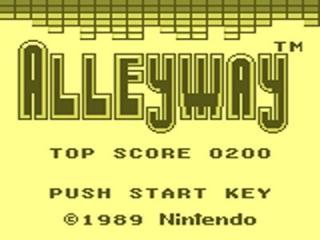 Dit spel is ouder dan de gemiddelde 3DS speler!