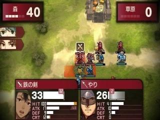 Vecht in strategische veldslagen!