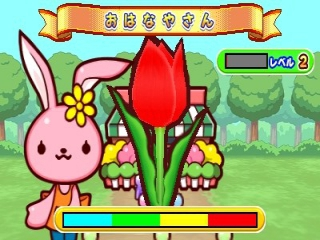 Gardening Mama Forest Friends: Screenshot