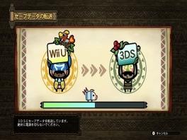 Zet de gegevens van de Wii U versie over naar je 3DS zodat je met dezelfde save verder kunt spelen!