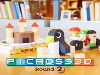 Picross 3D: Round 2: Afbeelding met speelbare characters