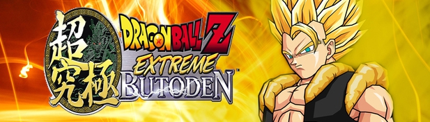 Banner Dragon Ball Z Extreme Butoden