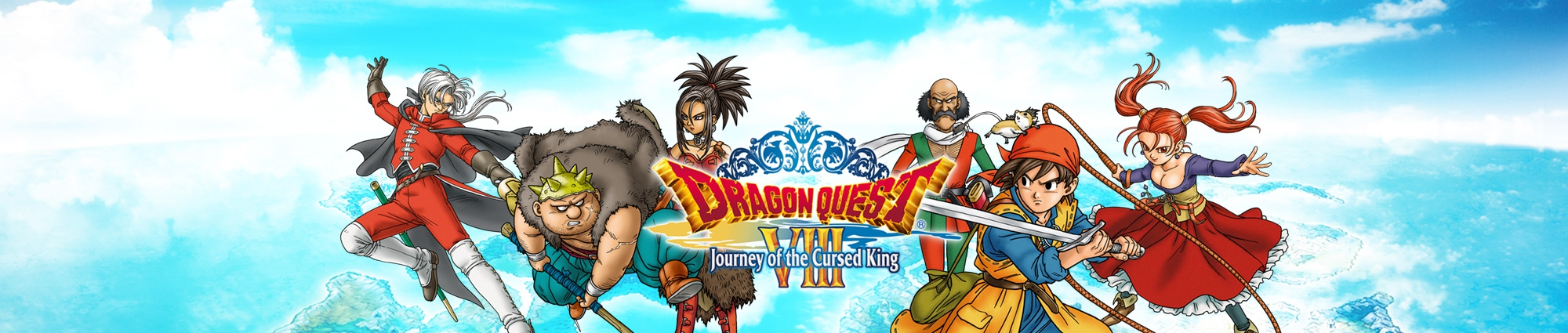 Banner Dragon Quest VIII Journey of the Cursed King