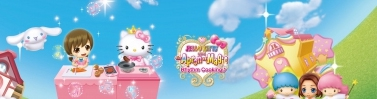 Banner Hello Kitty and the Apron of Magic Rhythm Cooking