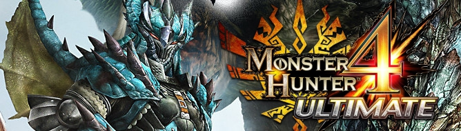 Banner Monster Hunter 4 Ultimate