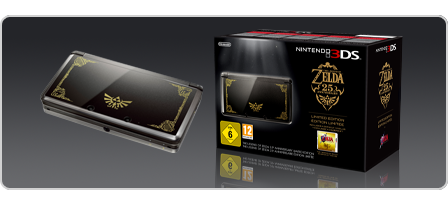 Banner Nintendo 3DS The Legend of Zelda 25th Anniversary Limited Edition