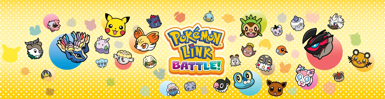 Banner Pokemon Link Battle