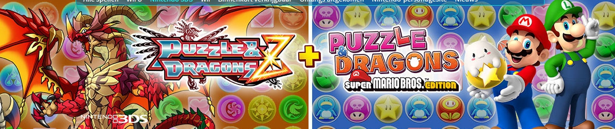 Banner Puzzle and Dragons Z Plus Puzzle and Dragons Super Mario Bros Edition