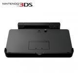 Nintendo 3DS Oplaadstation voor Nintendo 3DS