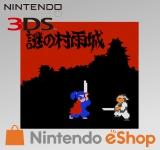 The Mysterious Murasame Castle voor Nintendo 3DS