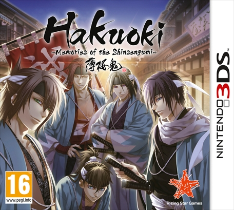 Boxshot Hakuoki: Memories of the Shinsengumi