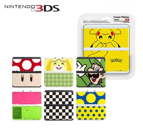 Boxshot New Nintendo 3DS Verwisselbare Covers