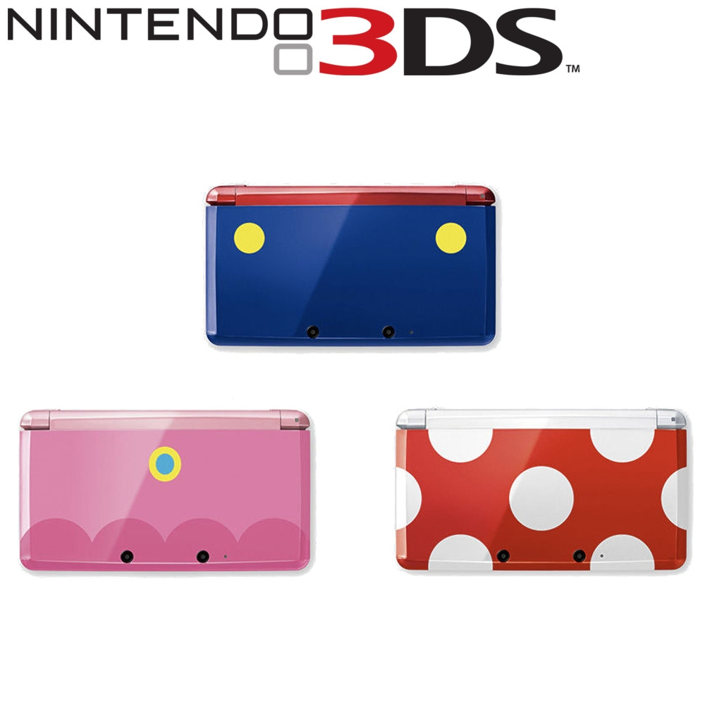 Boxshot Nintendo 3DS Chotto Edition