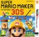 Box Super Mario Maker for Nintendo 3DS