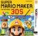 Box Super Mario Maker for Nintendo 3DS