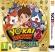 Box Yo-Kai Watch 2: Gigageesten